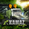 Kamaz Jungle Icon