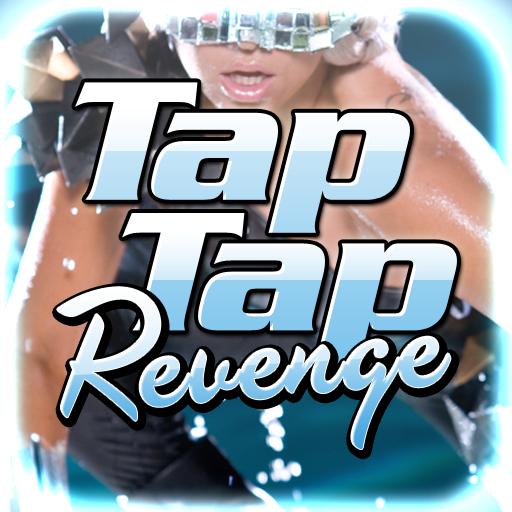 Lady Gaga Revenge