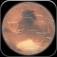 Mars Globe