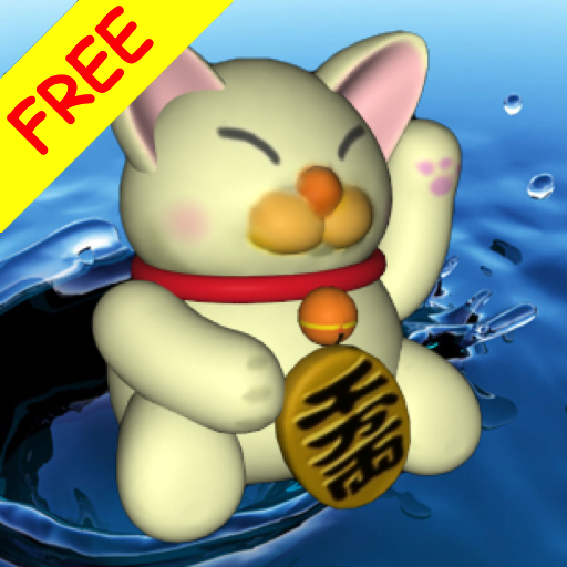 Copy Cat - Tilt 3D Memory Game (Free)