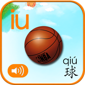  ChinesePinyin icon