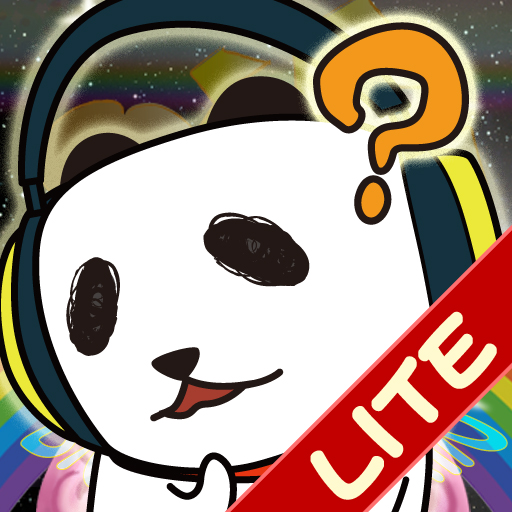PANNU - BrainFlash in OKINAWA -LITE