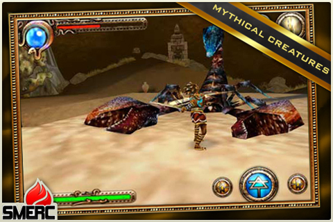 Hercules – Free Screenshot