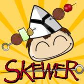 SKEWER FREE 烤肉叉