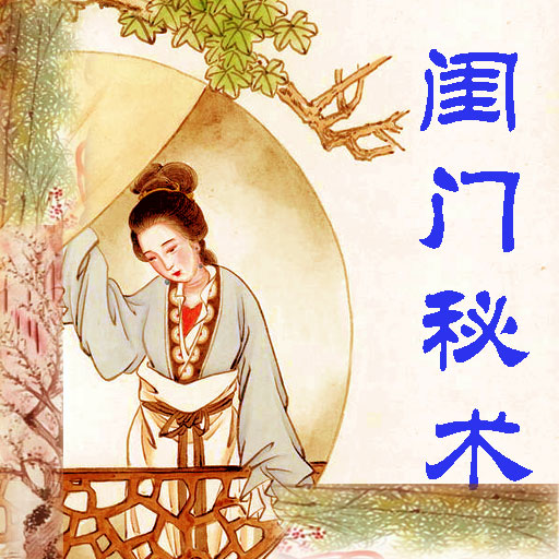 an analysis of chinese love story While you may know shakespeare's romantic play, did you know that china has its own version liang zhu, also known as butterfly lovers, is a tragic love folktale that's been passed down for hundreds of years in chinese history.