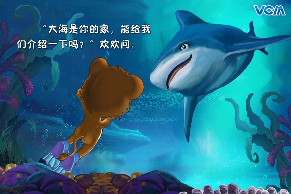 壁纸 动物 海底 海底世界 海洋馆 水族馆 鱼 鱼类 960_640