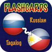 Russian Tagalog Flashcards icon
