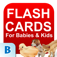 Flash Cards For Baby & Kids