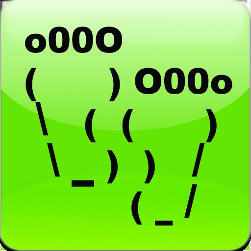 Art for messages ascii text sexy Text