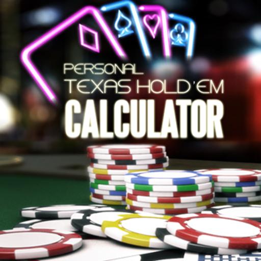 Personal Texas Hold'em Calculator