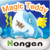 Magic Teddy English for Kids -- Shark Has a Toothache