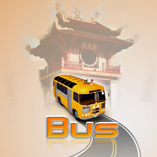 Hanoi Bus - Xe Buyt Hanoi