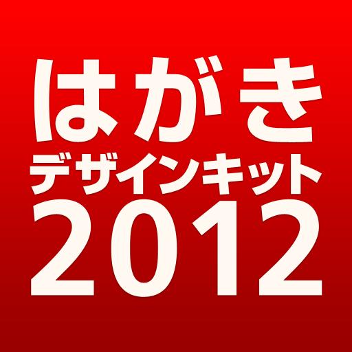 はがきデザインキット - JAPAN POST SERVICE Co.,Ltd.