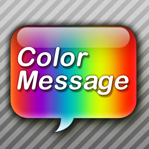 Color Message/SMS