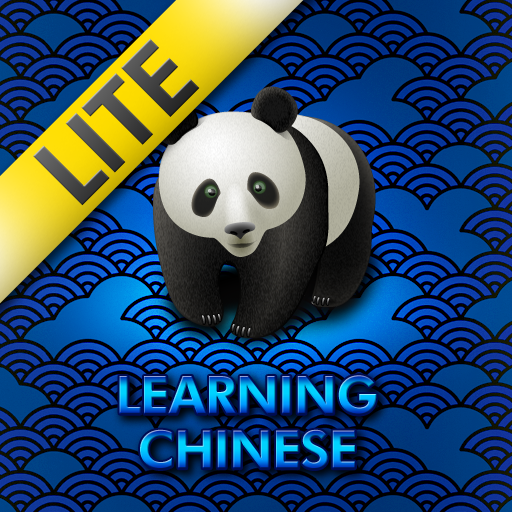 Learning Chinese - Free