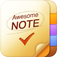 Awesome Note (+To-do/Diary) for iPhone