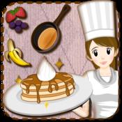 制作煎饼 Pancake Rush