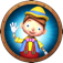 Pinocchio - Book - Memory Match Game - Jigsaw Puzzle