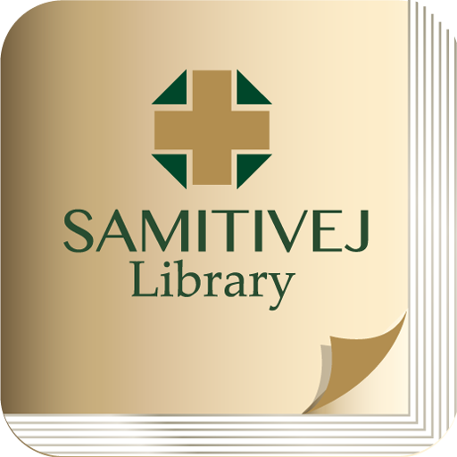 Samitivej Library