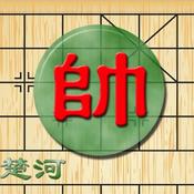 中国象棋九段 - 在线游戏大厅 for mac