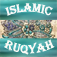 Islamic Ruqyah (English Version)