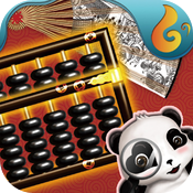 Magic Abacus icon