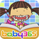 baby365-why does she brush her teeth.