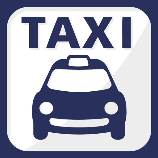 タクシーの料金を調べてから ... : 全国都道府県名 : 都道府県