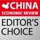 CER Editor's Choice