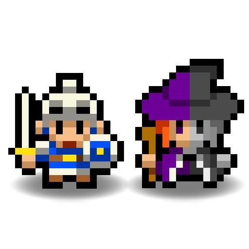 魔女と勇者