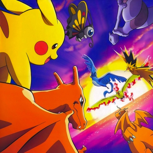 Pokemon: Ultimate Fans Guide