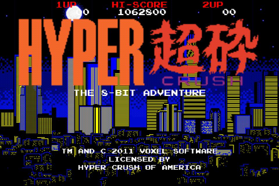 Hyper Crush: The 8-bit Adventure screenshot 1