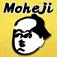 Moheji