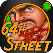64th Street - A Detective Story icon