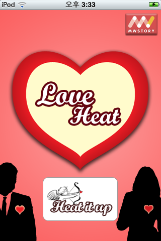 Image of Love Heat for iPhone