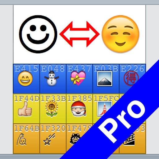 Emojicoder Pro