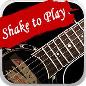 alive-guitar