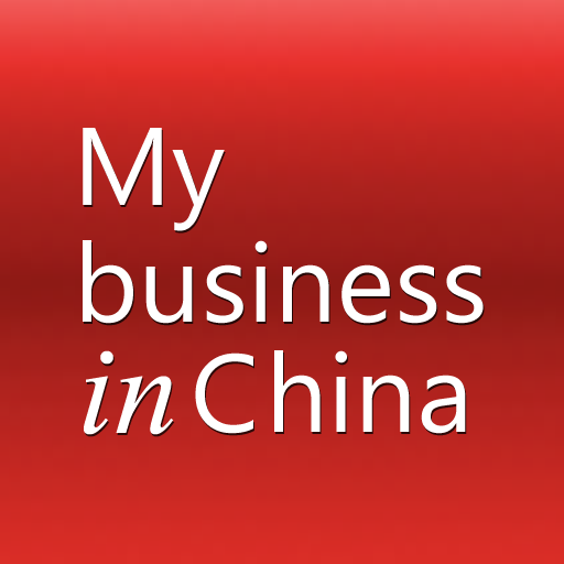 My Business in China