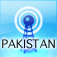 Radio Pakistan - Alarm Clock + Recording