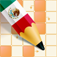 Learn American Spanish with Crossword Puzzles