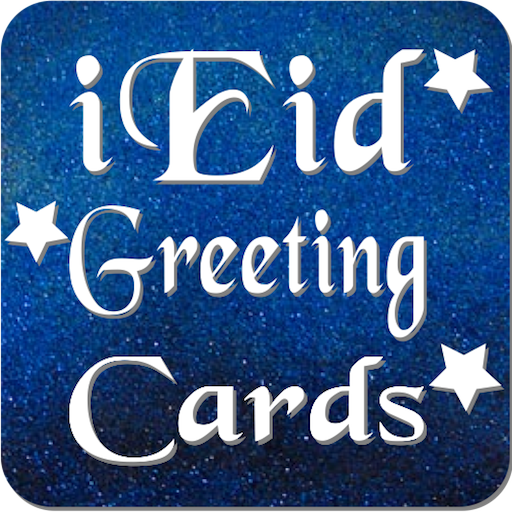 iEid Greeting Cards: Eid ul Adha - Eid ul Fitr (200+ greet cards)