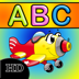 ABC Blast HD -  Pre-K, Kindergarten, and 1st grade - Spelling, Letters, and Animals