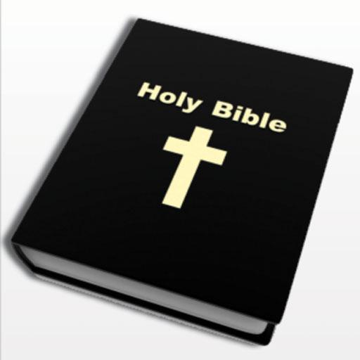 Bible †