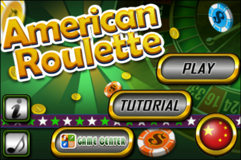 Screenshot American Roulette!