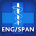 Medical Terms - English to Spanish Translation - HD