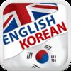 HEdictionary English Korean
