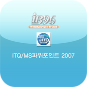 ITQMS 2007  icon