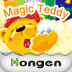 Magic Teddy English for Kids - I Want to Sleep