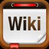 Wiki Offline Lite - A Wikipedia Experience