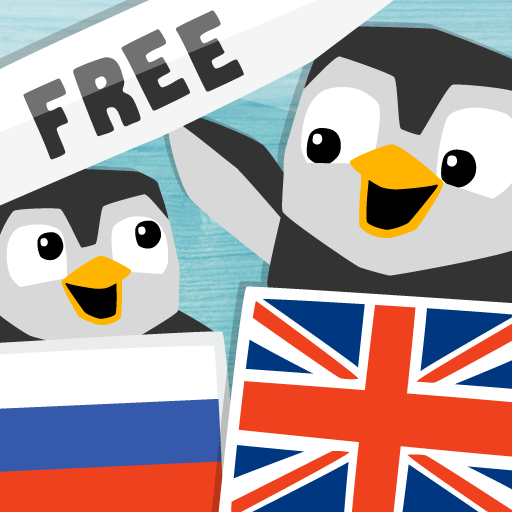 LinguPingu FREE - English Russian / Русский Английский - children learn languages